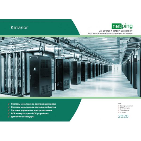 Каталог Netping